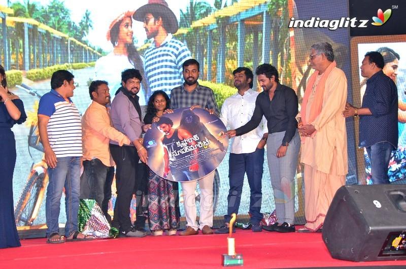 'Krishna Rao Supermarket' Pre Release