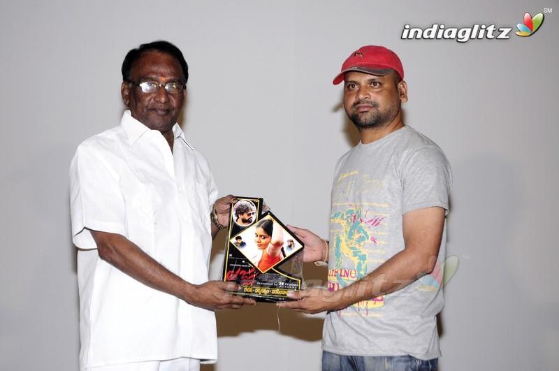 'Lajja' Press Meet