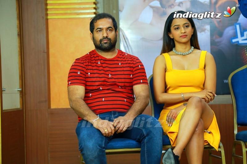 'Life Anubhavinchu Raja' Press Meet