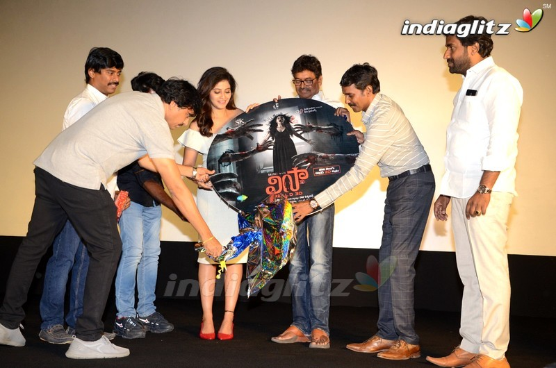 'Lisaa' Pre Release Event