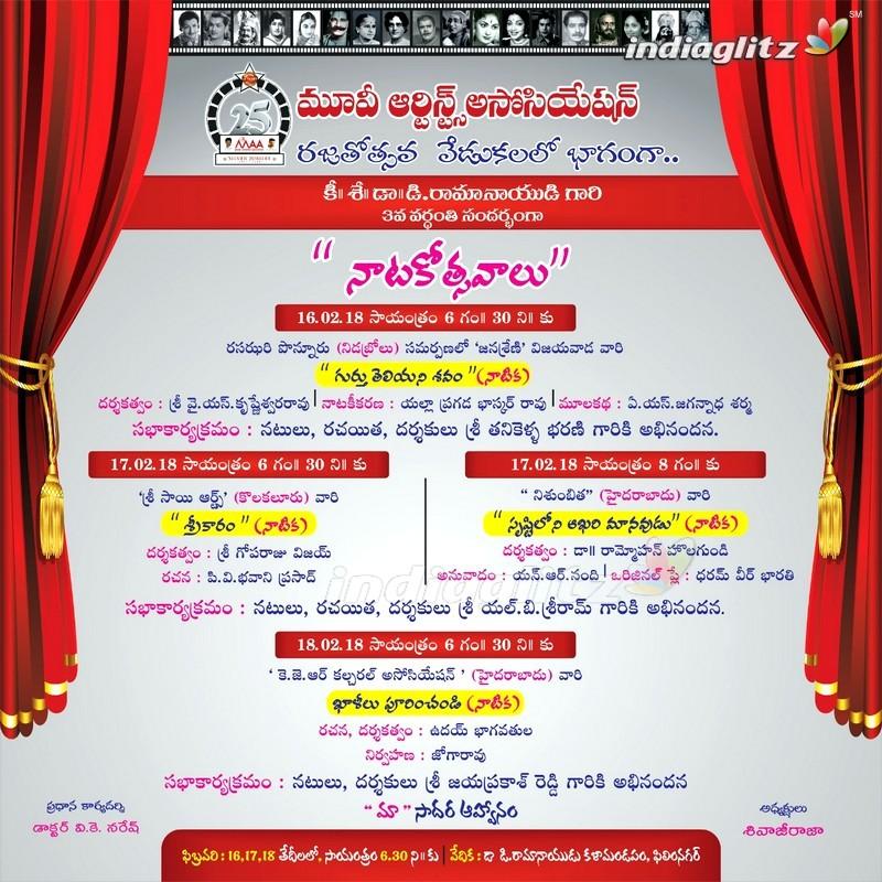 Indian Telugu Font – Daily Motivational Quotes