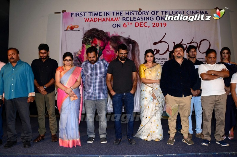 'Madhanam' Trailer Launch