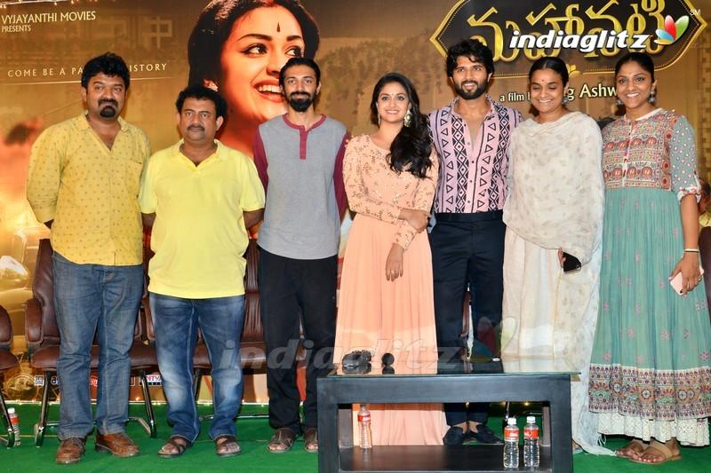 'Mahanati' Success Meet