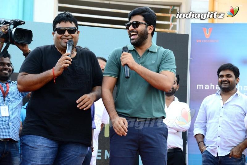 'Mahanubhavudu' Title Song Launch
