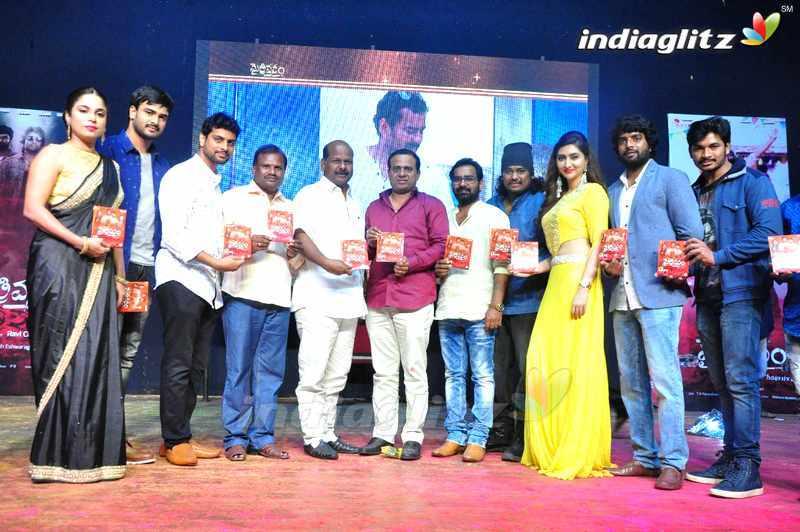 'Maithrivanam' Audio Launch