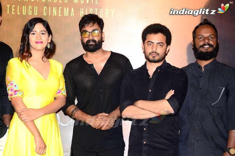 'Manu' Trailer Launch