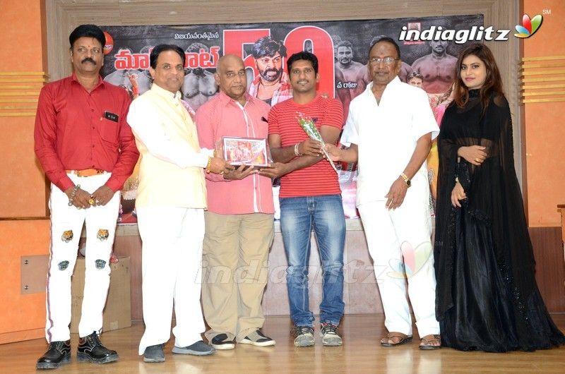 'Mass Power' 50 Days Celebrations