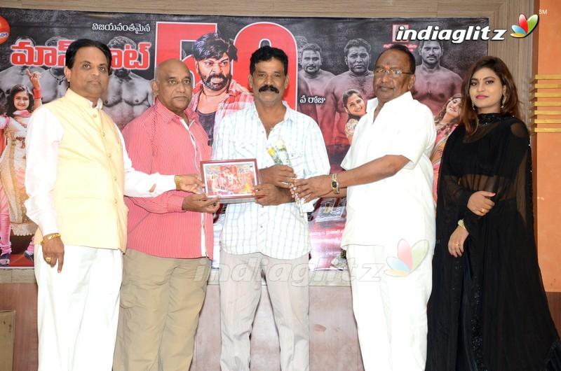 'Mass Power' 50 Days Celebrations