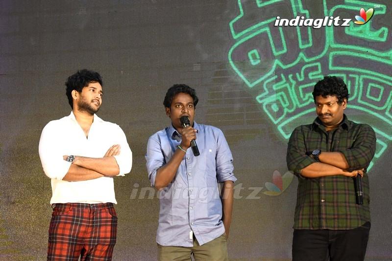 'Mathu Vadalara' Pre Release