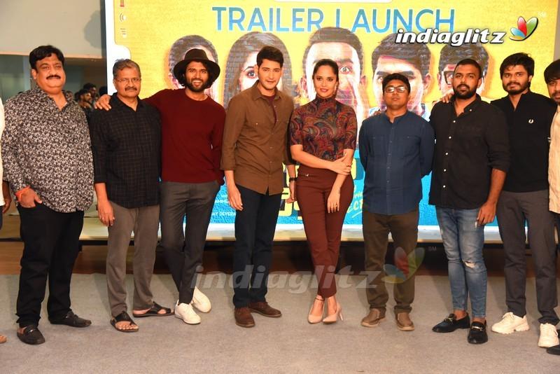 Mahesh babu Launches 'Meeku Matrame Chepta' Trailer