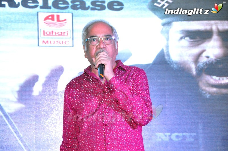 'Mera Bharat Mahan' Audio Launch