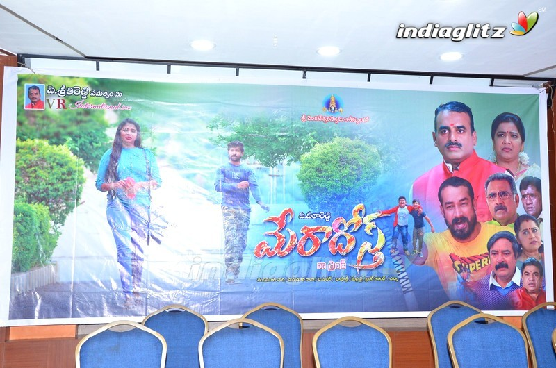 'Mera Dosth' Press Meet