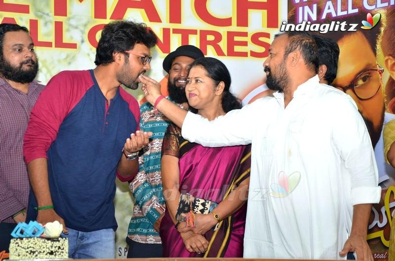 'Miss Match' Success Meet