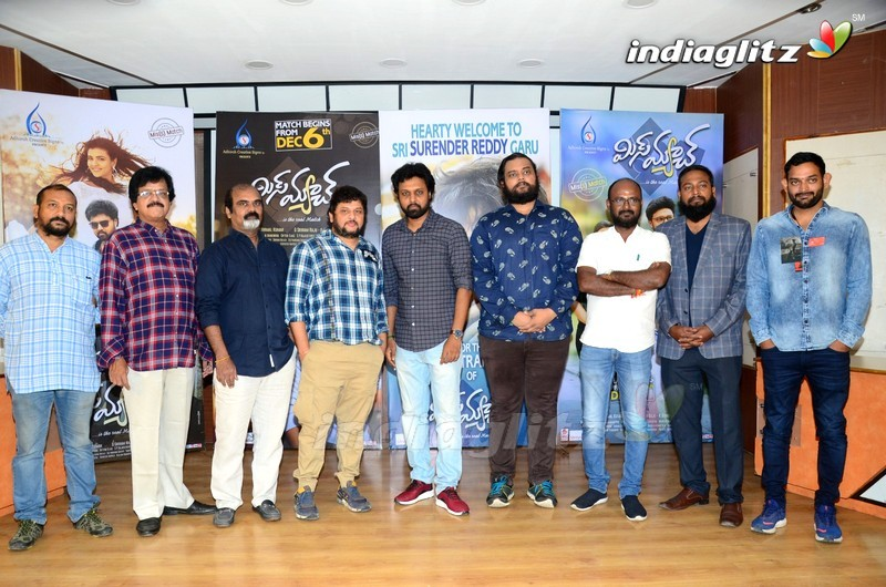 'Miss Match' Trailer Launch