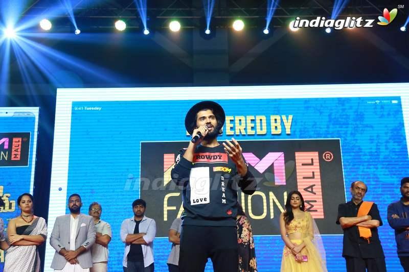 'Meeku Matrame Chepta' Pre Release Event