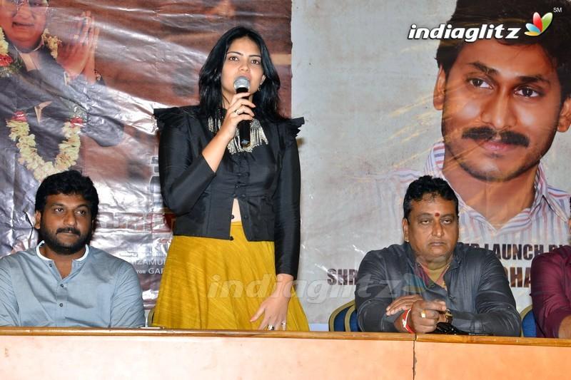 'My Dear Marthandam' Teaser Launch