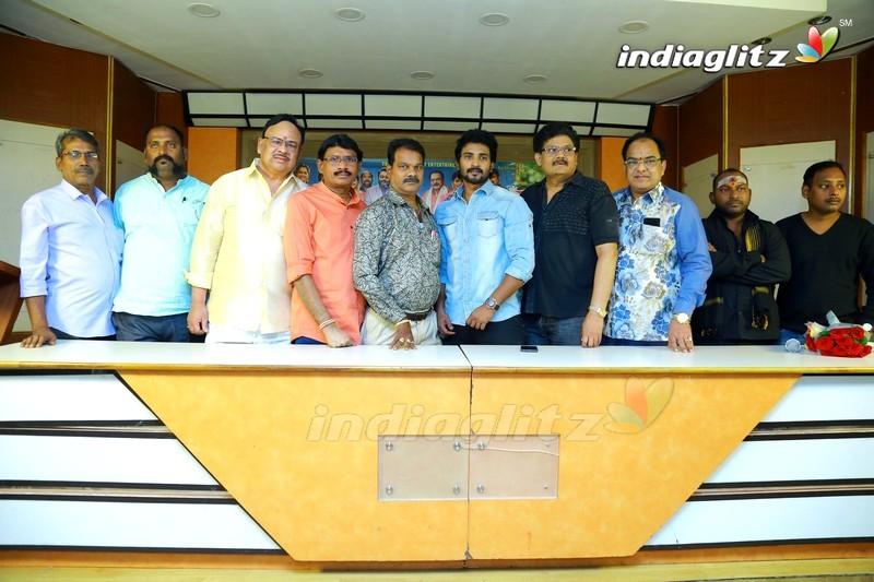 'Naa Maate Vinava' Poster Launch