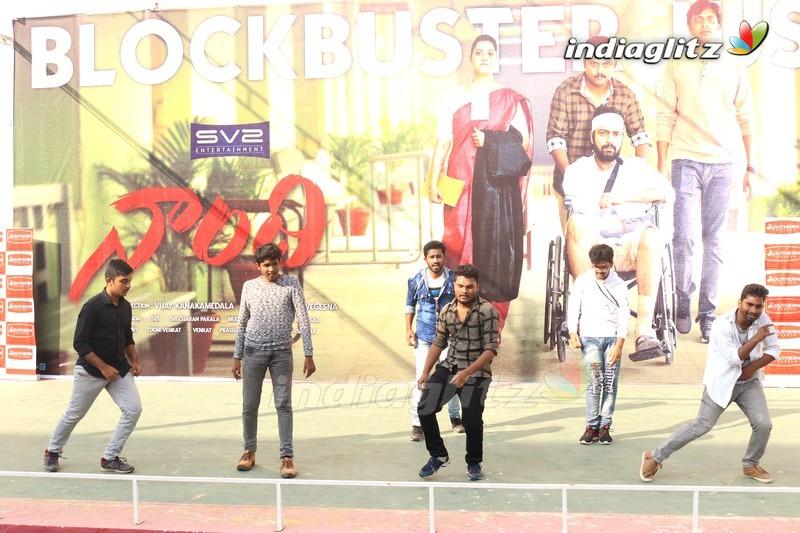 'Naandhi' Team Success Tour At Guntur