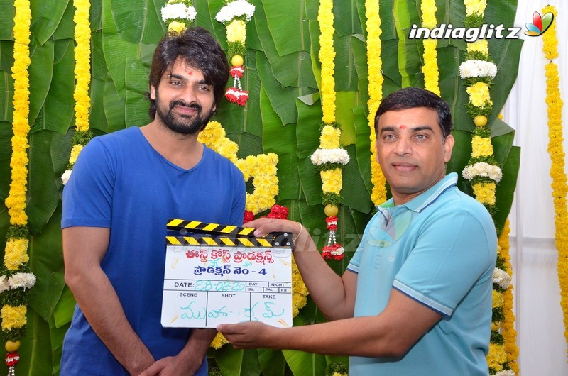 Naga Shaurya's New Film Launched