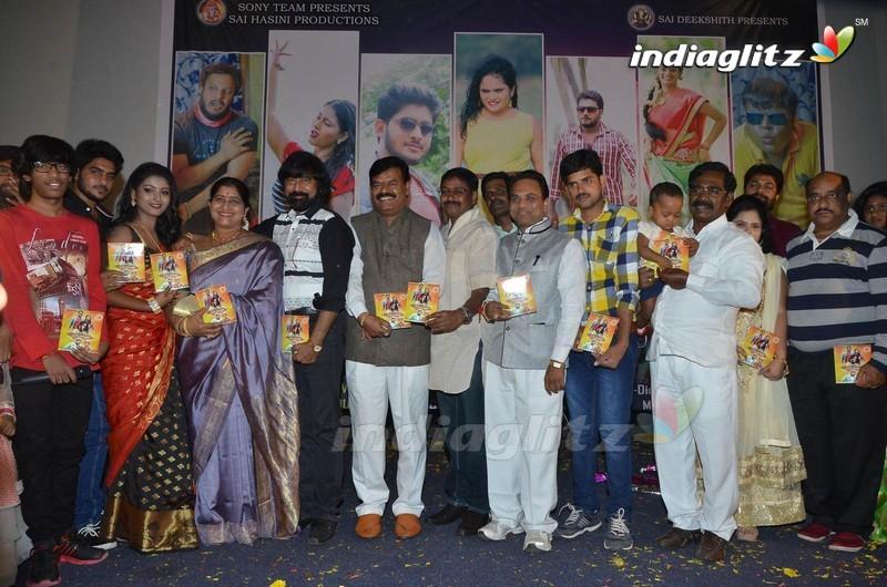 'Naku Manasunnadi' Audio Launch
