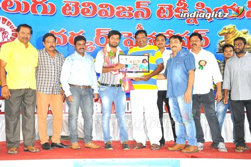 Nandi Awards 2012&13 Winners Felicitated By Telugu TV & Workers Federation