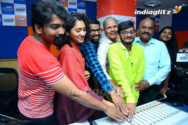 'Nee Jathaga' Song Launch @ Radio City