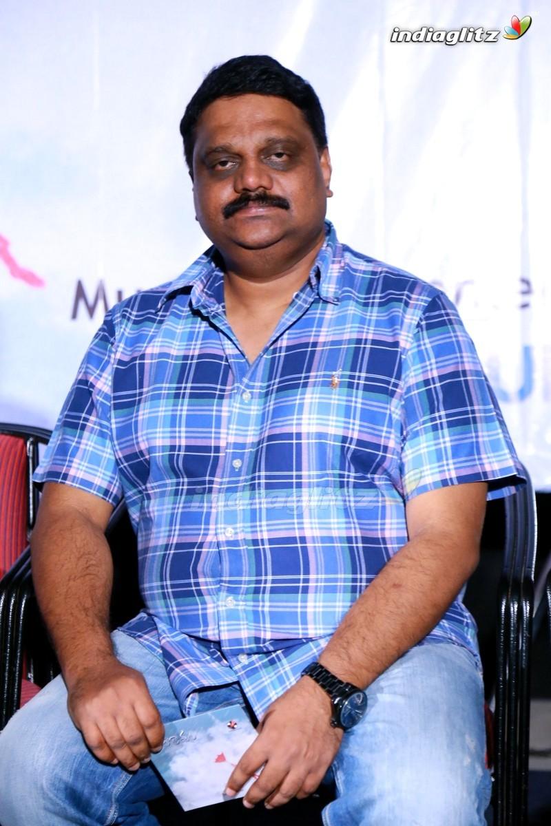 'Neelakasham' Audio Launch