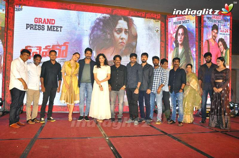 'Neevevaro' Press Meet