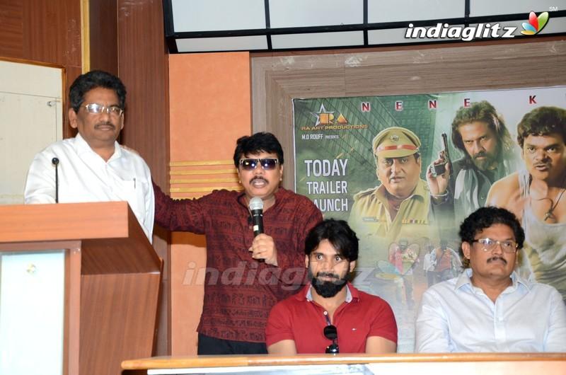 'Nene Kedi No1' Press Meet