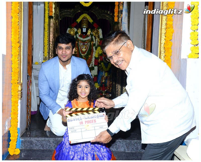 Nikhil's '18 Pages' Movie Launch