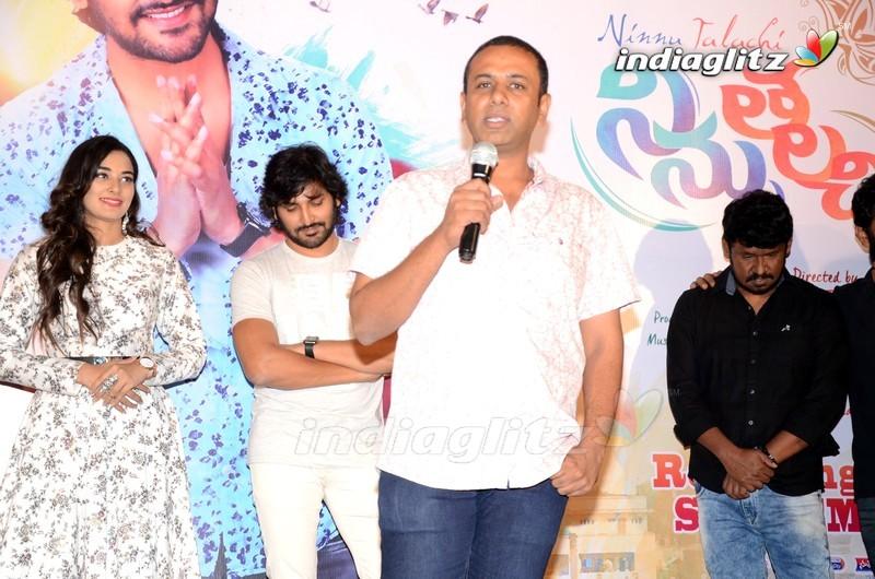'Ninnu Thalachi' Trailer Launch