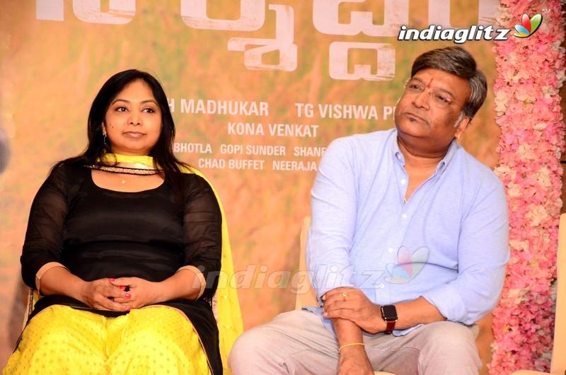 'Nishabdam' Press Meet