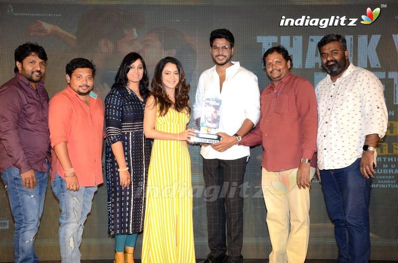 'Ninu Veedani Needanu Nene' Thanks Meet