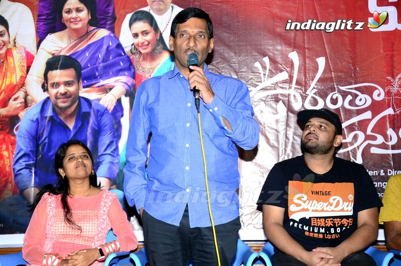 'Oorantha Anukuntunnaru' Press Meet
