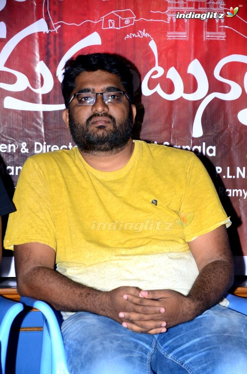 'Oorantha Anukuntunnaru' Press Meet