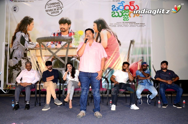 'Orey Bujjiga' Press Meet