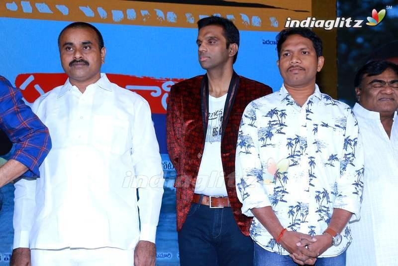 Pandugadi Photo Studio Audio Released