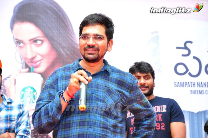 'Paper Boy' First Single Launch @ Nalla Malla Reddy Engineering College