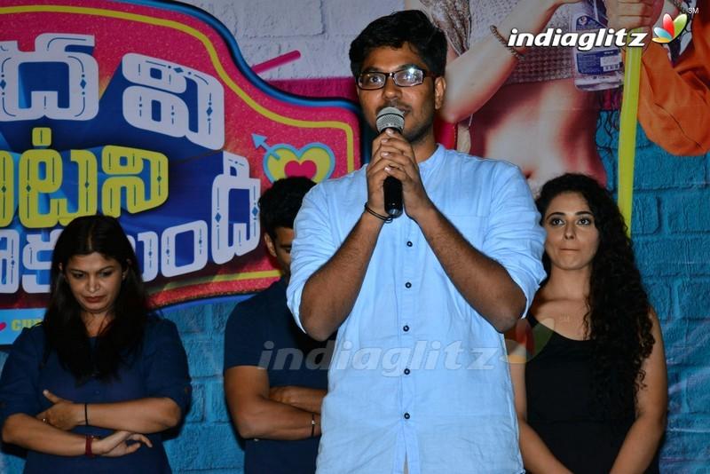 'Pedavi Datani Matokatundi' Trailer Launch