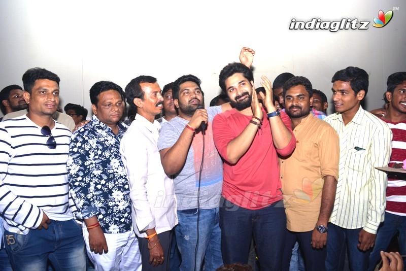 Pelliki Mundu Prema Katha Success Tour @ Vijayawada And Guntur