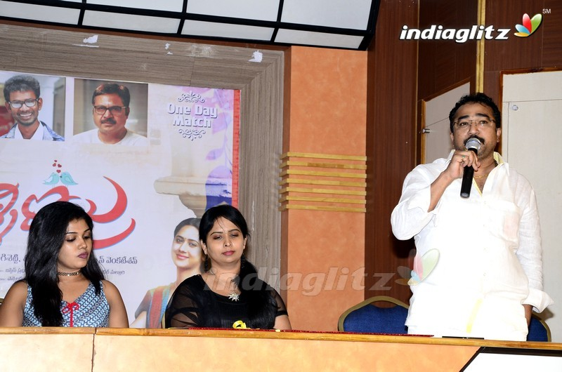'Pelliroju' First Look Launch