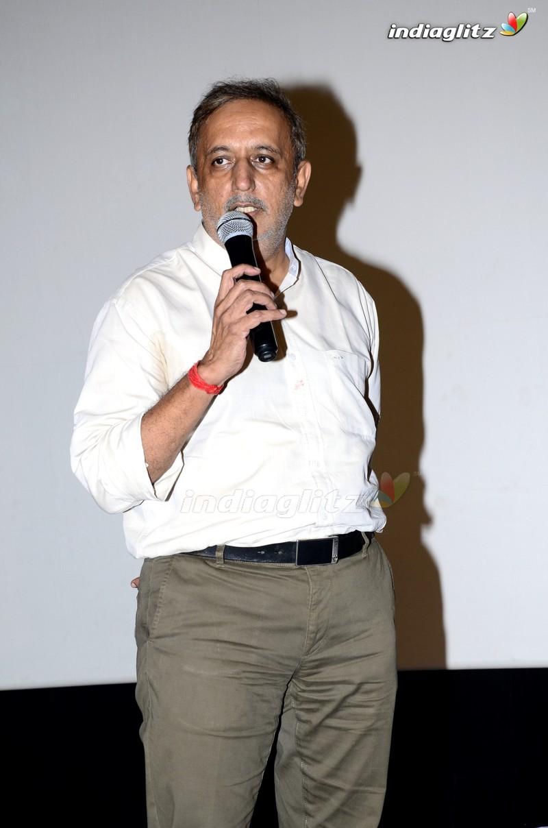 'Prema Entha Madhuram Priyuralu Antha Katinam' Audio Launch
