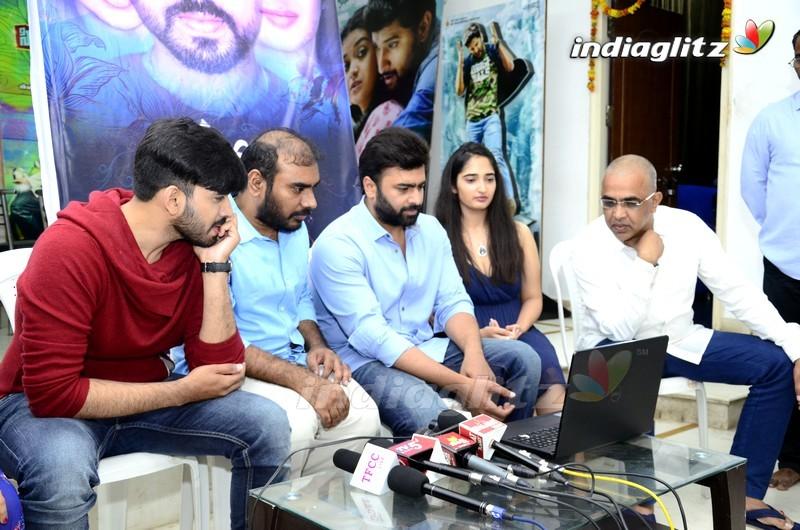 'Prema Entha Madhuram Priyuralu Antha Katinam' Teaser Launch