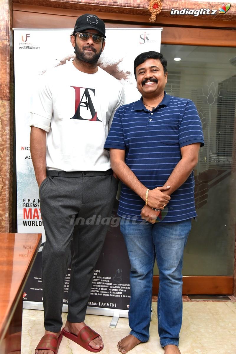 Prabhas Launches  'Nuvvu Thopu Raa' Trailer