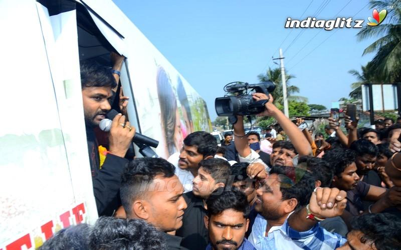 'Pratiroju Pandage' Team Promotions Tour