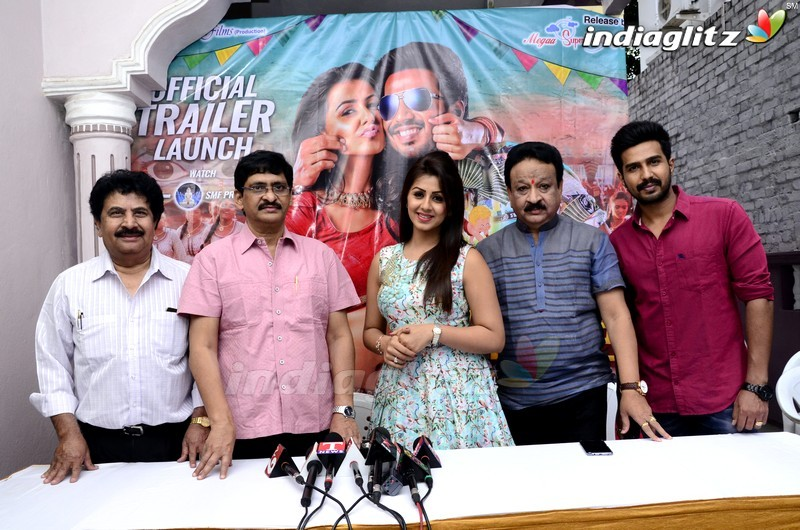 'Prema Leela Pelli Gola' Trailer Launch