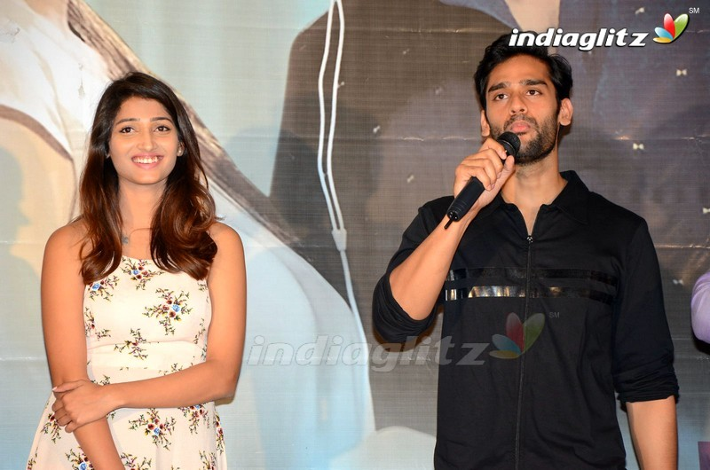 'Premaku Raincheck' Teaser Launch