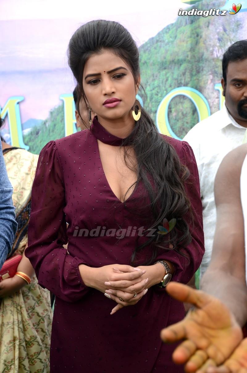 'Prema Parichayam' Movie Opening