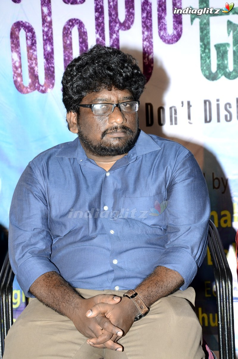 'Preminche Panilo Unna' Audio Launch