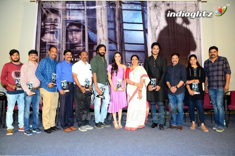 'Raahu' Music Success Meet